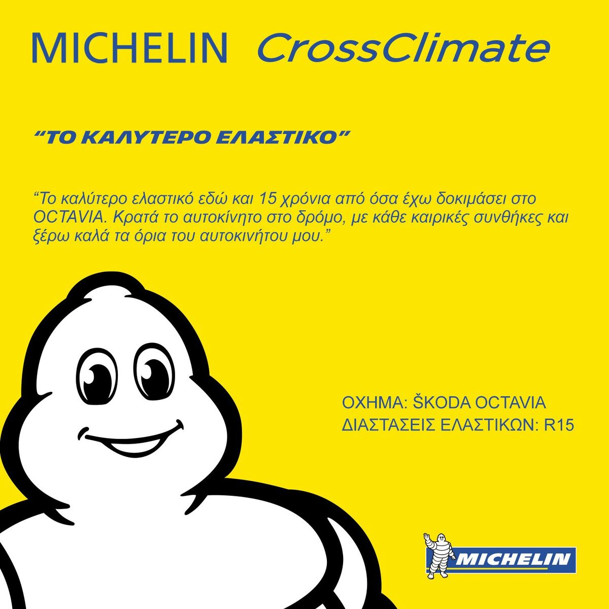 CROSSCLIMATE MICHELIN