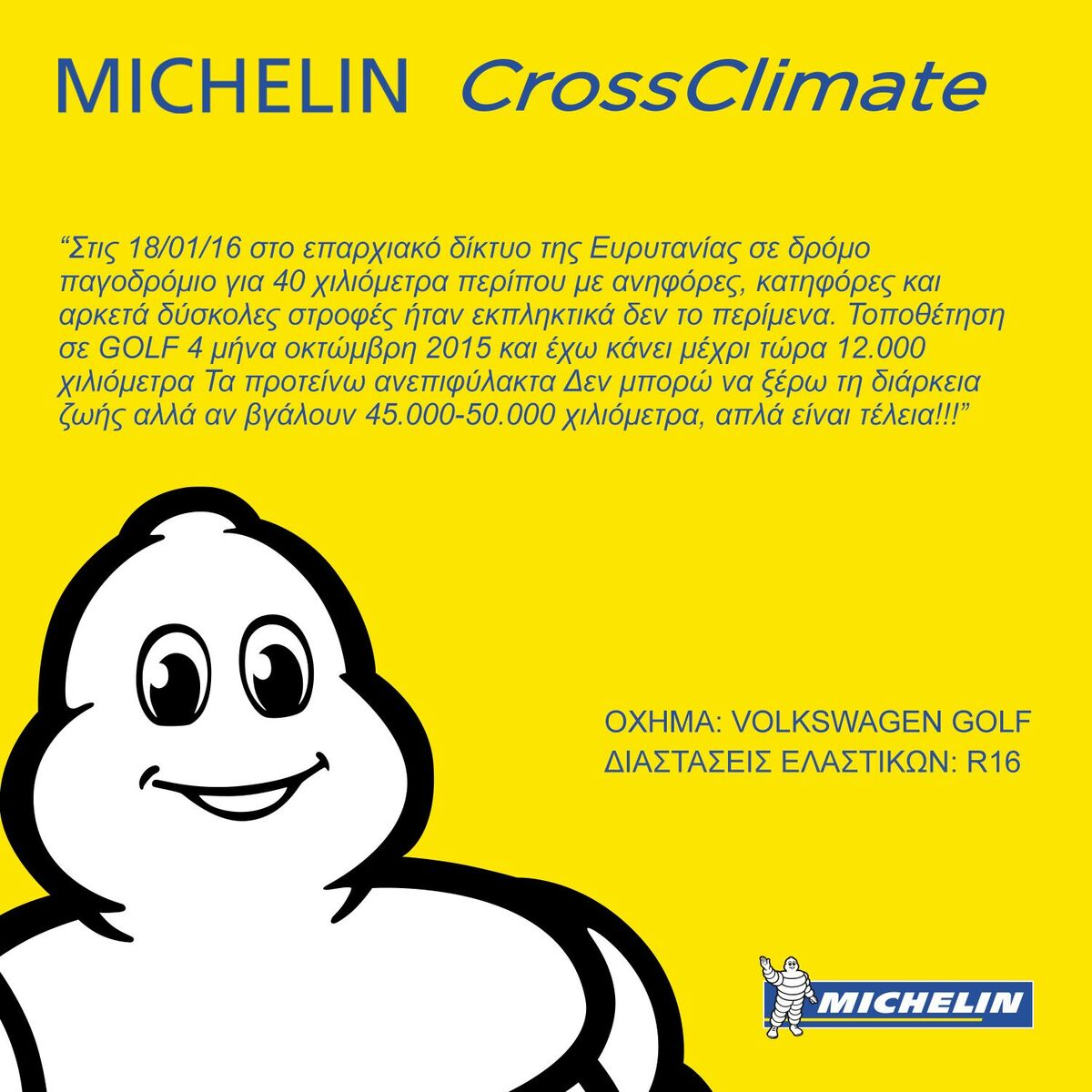 CROSSCLIMATE PREVIE